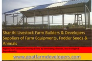 Shanthi Goat Farm Builders & Developers